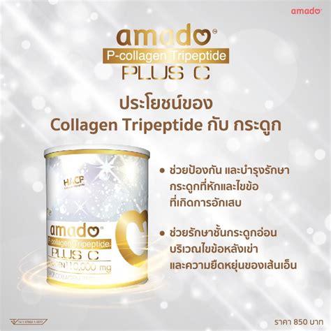 Collagen Colagen Whitening Drink 1 Box Isi 30 Sachet 1 amado p hydrolyzed collagen 100 000 mg premium grade thailand best selling products