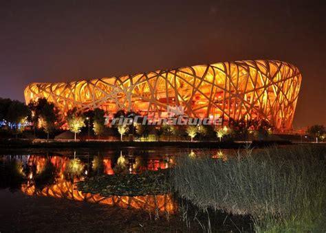 birds nest stadium  night beijing national stadium