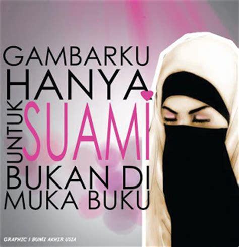belog catatan 2ra jaga jaga dengan wajahmu wahai muslimah