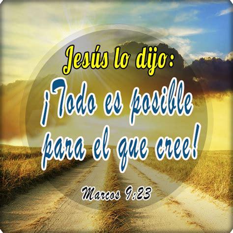 imagenes biblicas image gallery imagenes biblicas