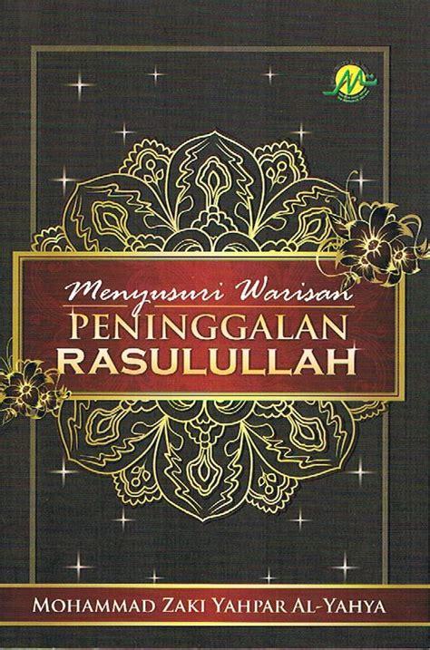 sl ladari koleksi islam pameran buku 16 mei 2012