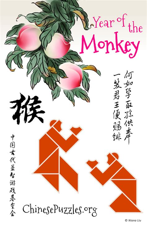 new year 2016 year of the goat new year posters chinesepuzzles org