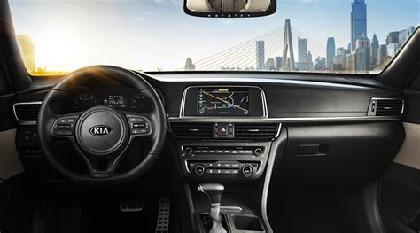comfort driver center 2017 kia optima
