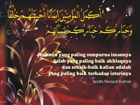 wallpaper alquran cantik kumpulan wallpaper islam taligrafi download free