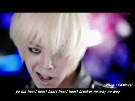 g dragon heartbreaker mv youtube heartbreaker g dragon mv 日本語字幕 youtube