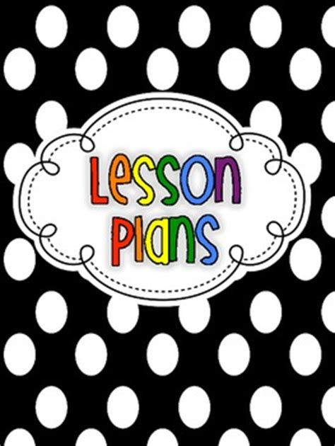 printable lesson plan binder cover free lesson plan gradebook and teacher binder covers