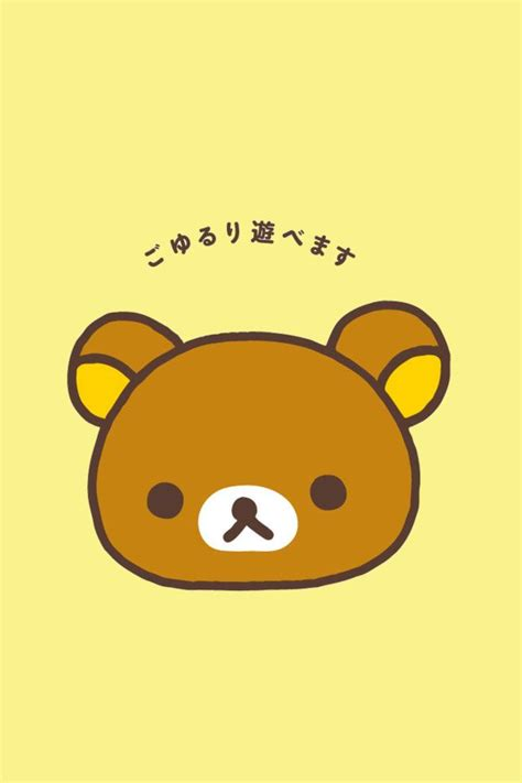 17 Best images about Rilakkuma on Pinterest   Creative, Subscription boxes and iPhone wallpapers