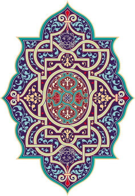 persian pattern png 0 1511ed e5d9319a orig png 1263 215 1835 ornamentation