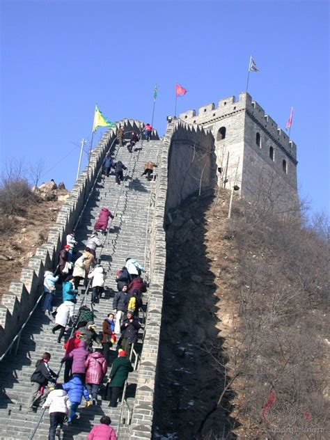 The Great Wall At Badaling Yanqing County Reviews Of