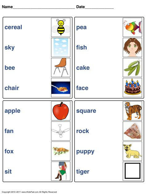 printable youth games free printable kids word matching games ressources