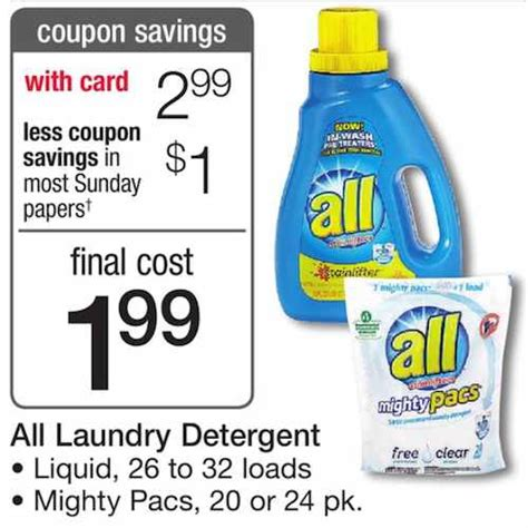 Printable Detergent Coupons Online | printable coupons and deals get all brand laundry
