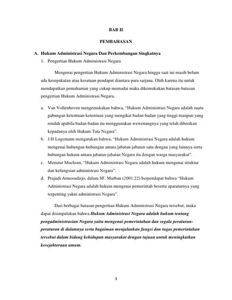 pengertian tesis adalah artikel hukum pengertian produk menurut download lengkap