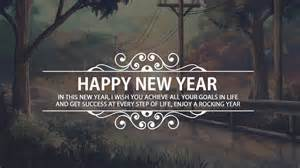 happy new year 2017 wishes messages with pictures