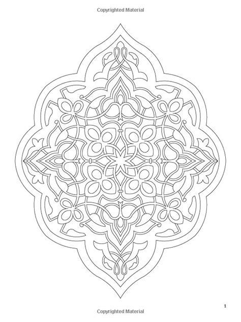 mandala coloring book dubai best 25 arabic design ideas on islamic