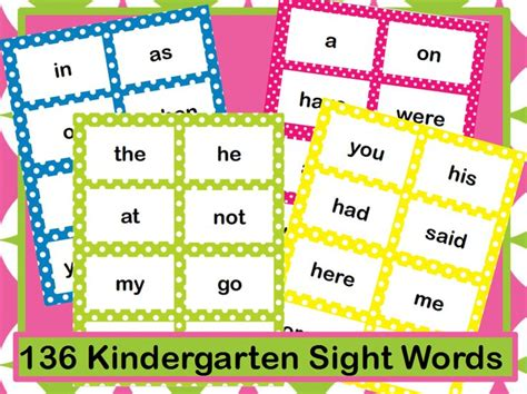printable flash cards sight words for kindergarten 7 best images of free printable sight word flash cards