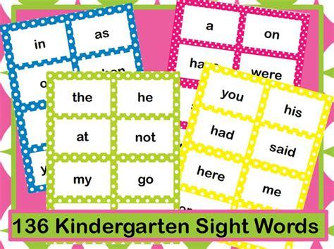 printable flash cards kindergarten sight words 7 best images of free printable sight word flash cards
