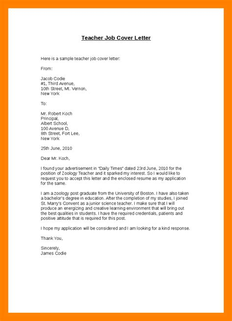 cover letter for the post of 10 application for the post of a time table chart