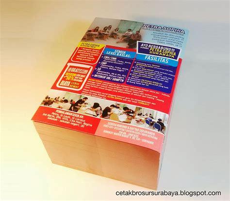 jual brosur flyer a5 paper 120 150 gsm cetak 2 sisi print