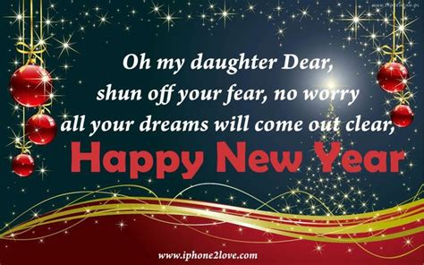 happy new year 2018 quotes happy new year to my daughter