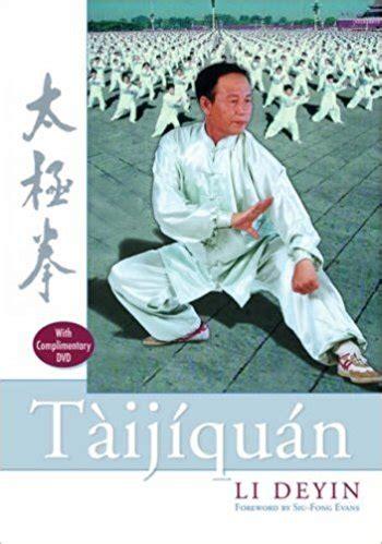 Yang Style T Ai Chi Ch Uan Long 108 Form Bibliography
