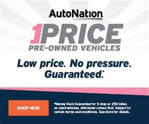 autonation ford gulf freeway car dealership  houston tx  kelley blue book