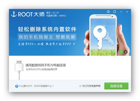 v root apk how to root the android device using vroot jailbreakwatch