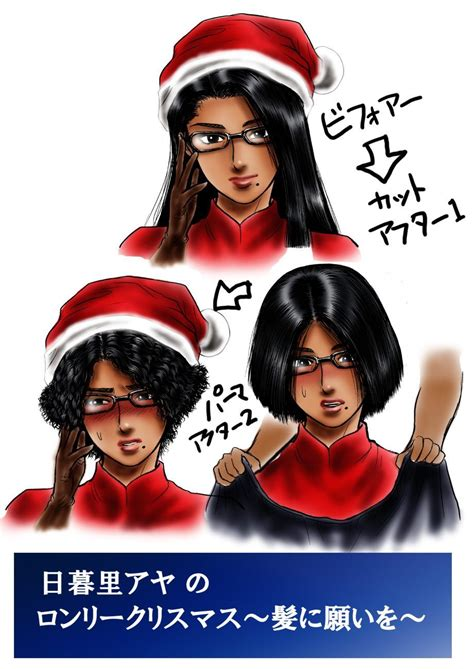 haircut story facebook indian headshave stories punishment haircut cartoon