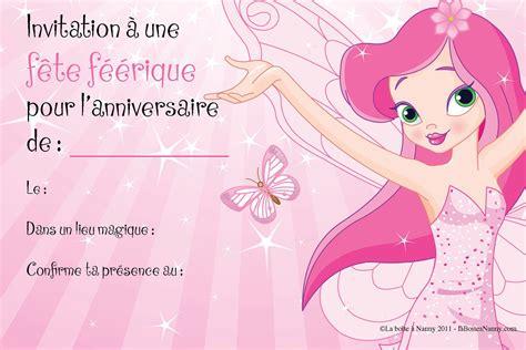 carte invitation anniversaire gratuite fille 8 ans id 233 e