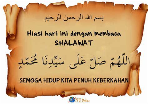 Leadership Of Muhammad Saw Lkis Pustaka Pesantren keutamaan membaca shalawat di hari jumat nu