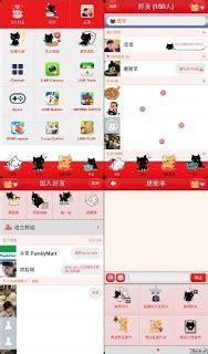 download tema line mint android download tema line untuk android dan ios dabo ribo