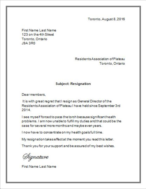 resignation letter of an association resignation letter