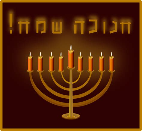 Hanukkah L by Clipart Happy Hanukkah