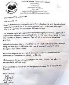 Authorization Letter British Council fighting the islamic indoctrination machine elementary school kids