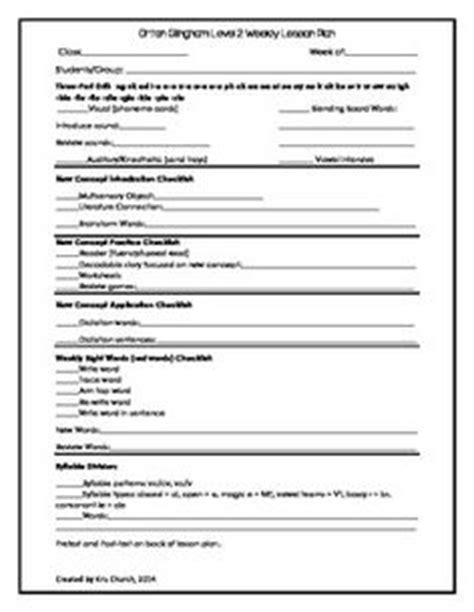 Orton Gillingham Lesson Plan Bundle Wilson Lesson Plan Template