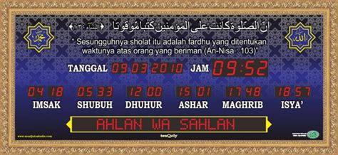Jam Masjid Digital Ukuran Sedang Tq 10 Rmd Frame Minimalis jam digital untuk masjid ukuran besar rb frame emas toko