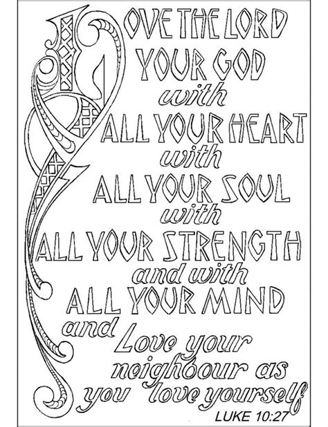 coloring pages on love from god illustration of luke 10 27 from abda acts art and
