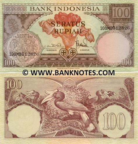 100 Rupiah Tahun 1958 Uang Lama uang kertas indonesia keluaran tahun 1958