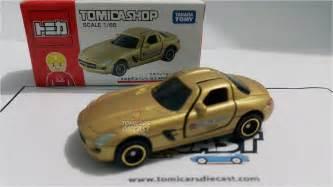 Tomica Tokyo Motor Show 2015 Set Isi 12 tomicars diecast shop tomica diecast jakarta indonesia