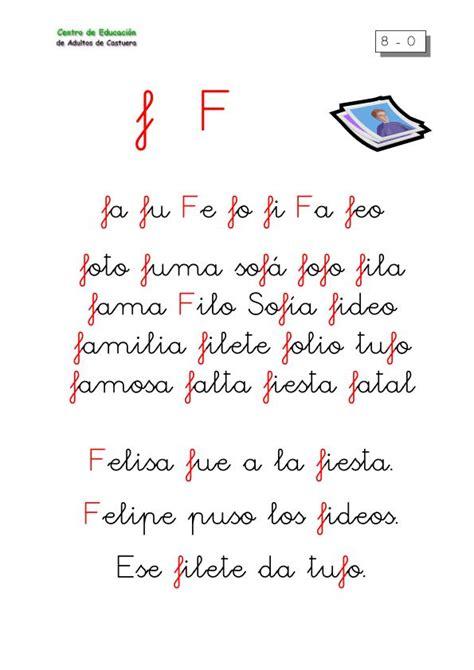 lecturas letra f lectoescritura letra f orientaci 243 n and 250 jar recursos
