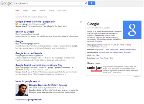 Search On New Search Results Page Daniel Futerman
