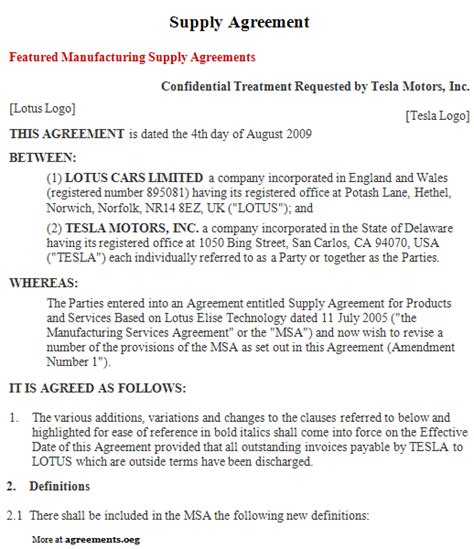 supply agreement sle supply agreement
