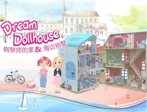 3d doll house games online get cheap dollhouse games aliexpress com alibaba group