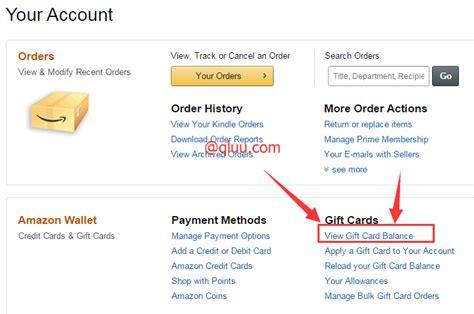 Lenovo Gift Card Balance - β ʒgift card balance թ