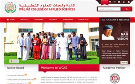 Mba Colleges In Oman by Study In Oman Top Universities In Oman Oman Waljat