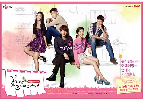dramacool com 187 flower boy ramyun shop 187 korean drama