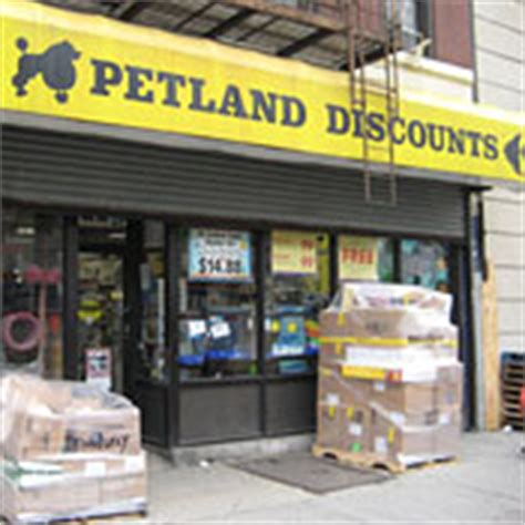 petland coupons 2017 2018 best car reviews