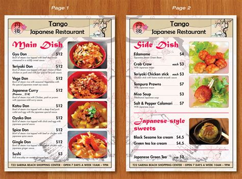 design menu menu design for albert hui by ekanite design 3109453