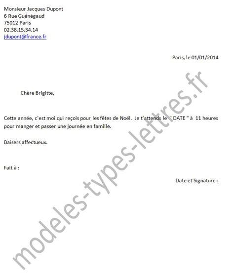 Modèle De Lettre D Invitation à Une Manifestation Sportive modele lettre invitation manifestation