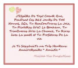 Exemple De Lettre D Invitation D Anniversaire Carte Danniversaire De Texte 3 Scrapbooking