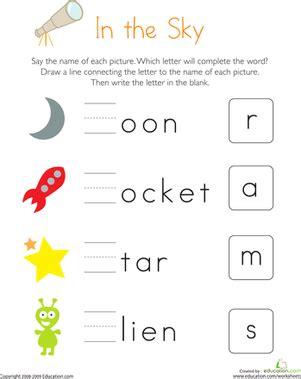 write the missing letter in the sky kindergarten
